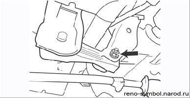 Замена рулевой тяги рено симбол